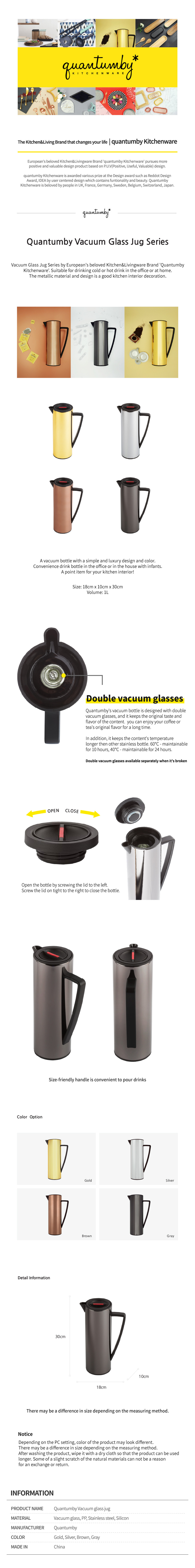 [Quantumby] Glass Vacuum Bottle 4 colors