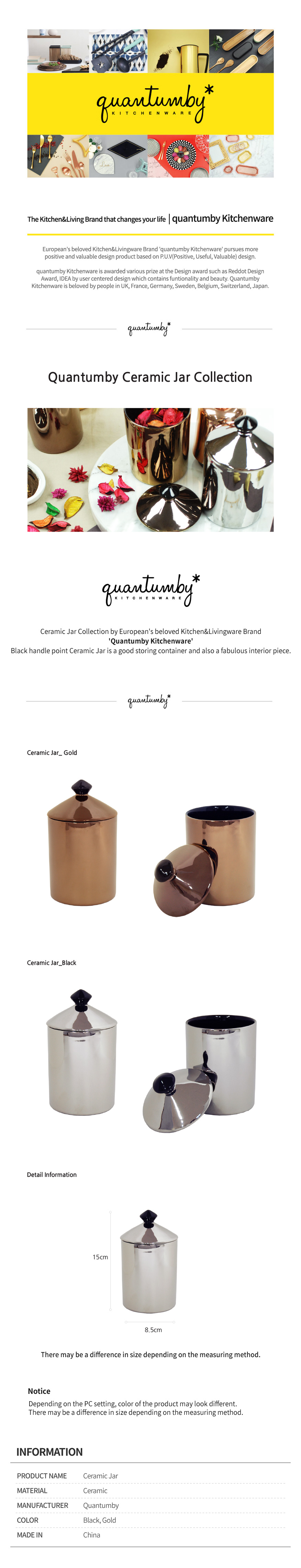 [Quantumby] Ceramic jar Gold/Black