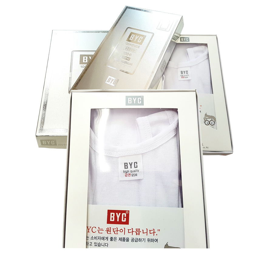 [BYC] Premium Men's Undershirt