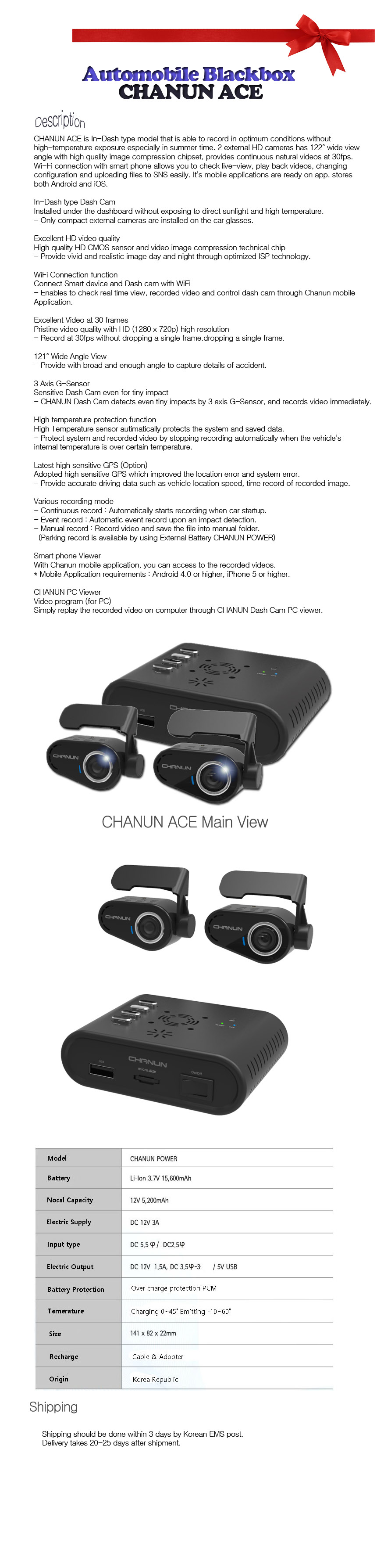 [Chanun] Ace Automobile DVR Dash cam HD x 2P