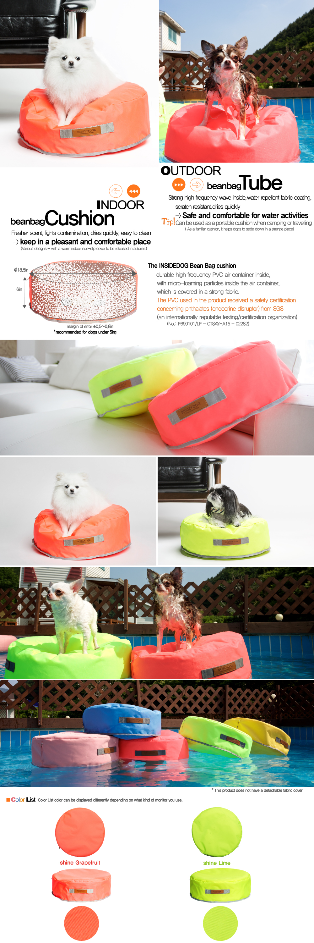 [INSIDEDOG] BEANBAG CUSHION_FLUORESCENT